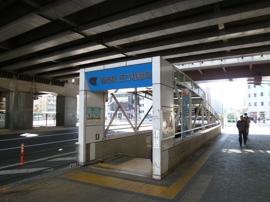 区 レンタサイクル 江戸川